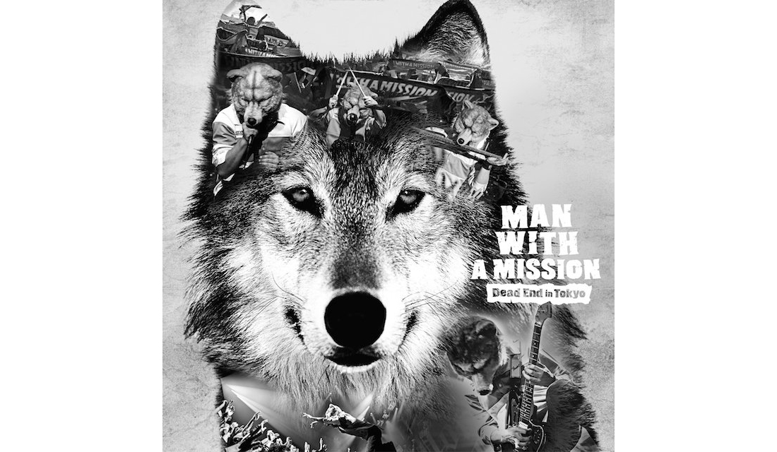 "From the Antarctica with ROCK! Ravenous ""Man With a Mission""."